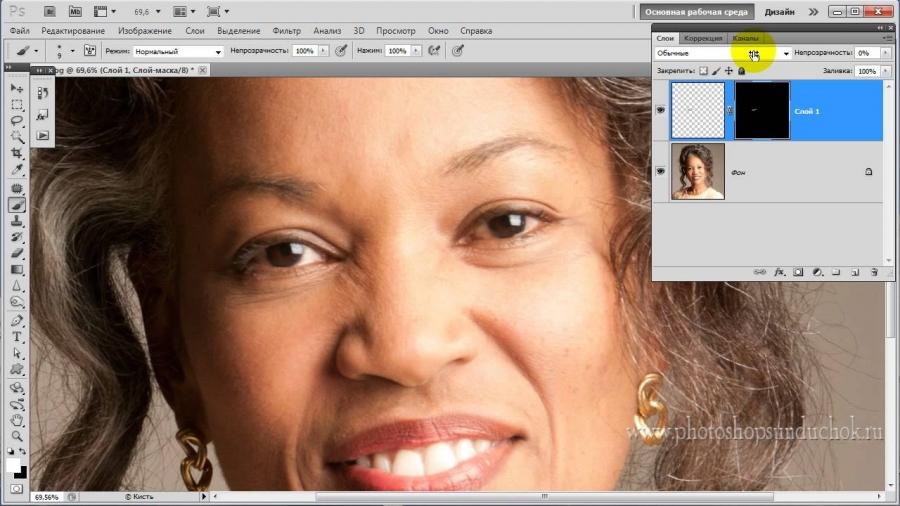 Как убрать морщины в фотошопе под глазами