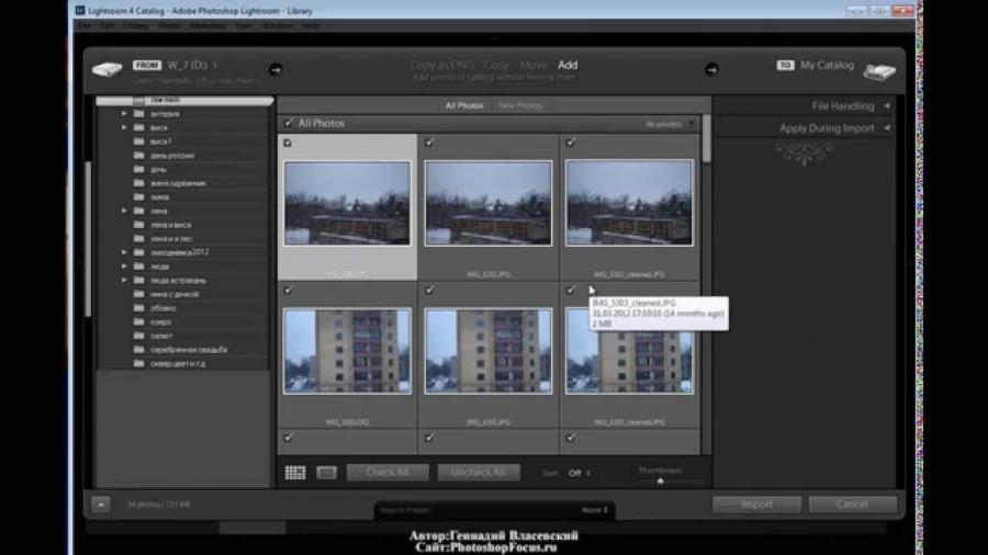 Обработка фоторафий в Camera Raw Урок 1